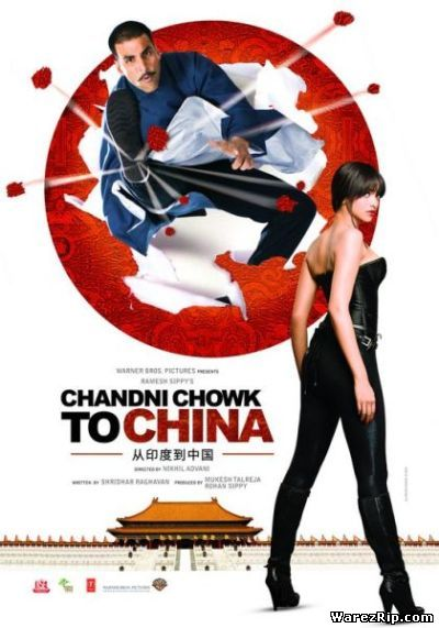 С Чандни Чоука в Китай / Chandni Chowk to China (2009) DVDRip