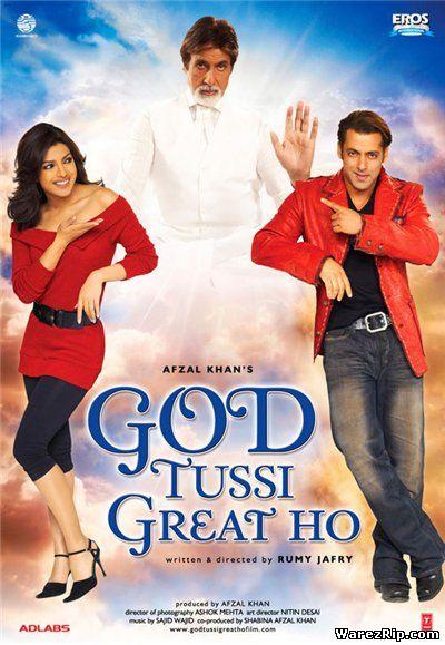 О боже ты велик  индийские фильмы и сериалы