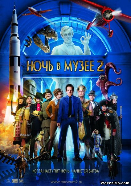Ночь в музее 2 / Night at the Museum: Battle of the Smithsonian (2009) TS