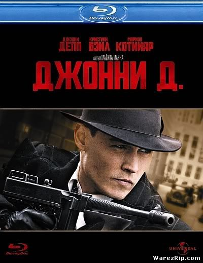 Джонни Д. / Public Enemies (2009) HDRip